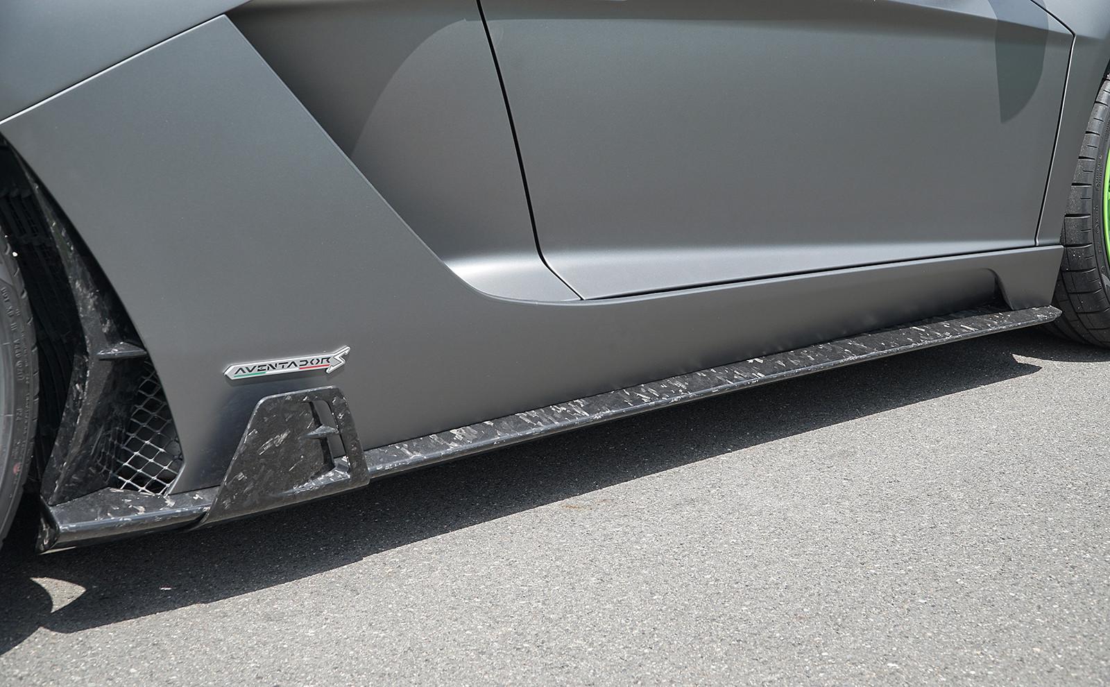 Foto de Lamborghini Aventador S Mansory (5/8)