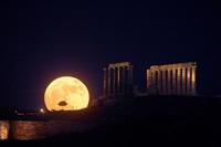 La luna más grande