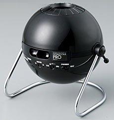 Planetario para tu casa