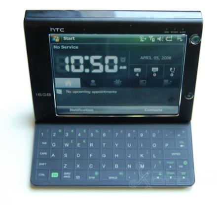 HTC Advantage X7510: nuestras impresiones