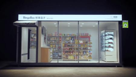Amazon Go no es la primera: esta startup ya tiene casi 300 tiendas sin empleados por todo China