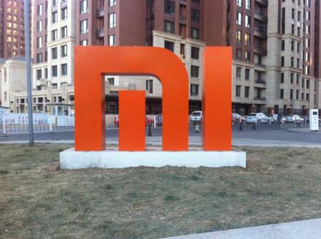 Conoceremos un nuevo producto Xiaomi el 27 de julio, ¿Mi Note 2, Mi 5s o Redmi Note 4?