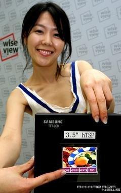 Pantalla táctil híbrida: HTSP de Samsung