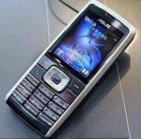 Asus V75, móvil con amplificador para música