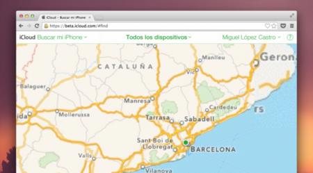 Los mapas de Apple dan el salto a la beta de icloud.com