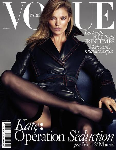 Vogue Paris March 2015 Kate Daria Y Lara By Mert Alas Marcus Piggott 1