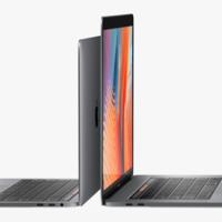 MacBook Pro 2016: más delgado, Touch ID y segunda pantalla en el teclado