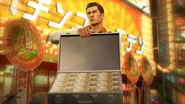 Kiryu More Cash 1458568053