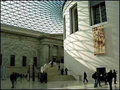 Codex: un juego de televisión en el Museo Británico