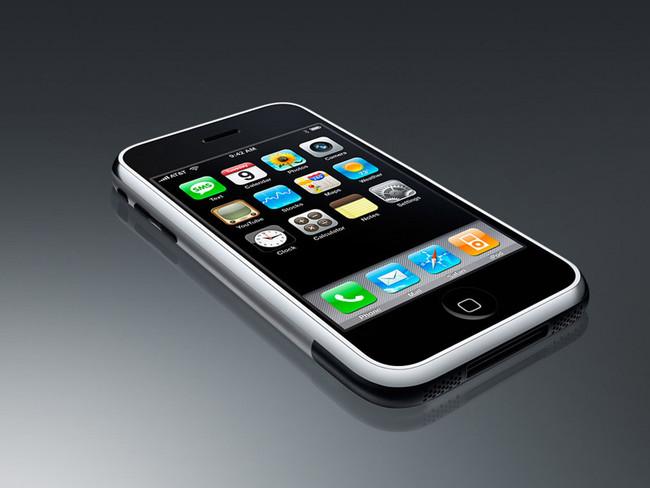 Original Iphone Hd Normal