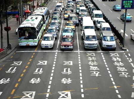 Los coches más vendidos en China