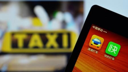 Uber China 2