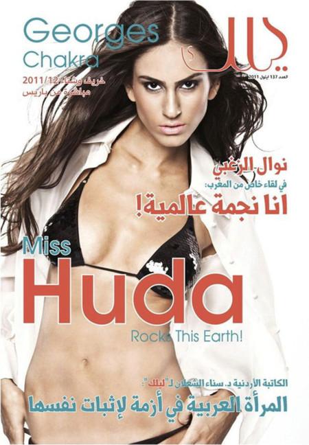 Huda Naccache