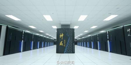 Supercomputador TaihuLight, China