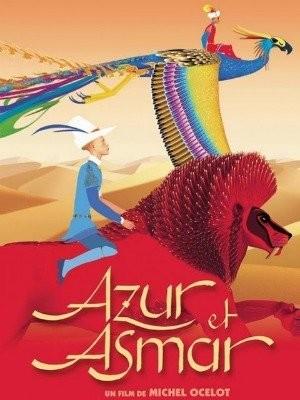 """""""Azur y Asmar"""", una película de animación infantil maravillosa"""