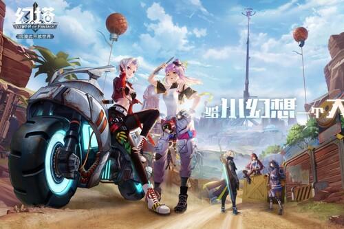 Así es Tower of Fantasy, el juego gratis que apunta a reventarlo todo desde China