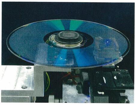 Disco óptico de 400 GB de Pioneer