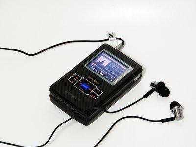 Oda al MP3, 24 años del formato que lo cambió todo