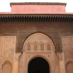 Foto 3 de 4 de la galería madrasa-ben-youssef en Diario del Viajero