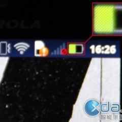 Foto 11 de 12 de la galería motorola-droidmilestone-3 en Xataka Android