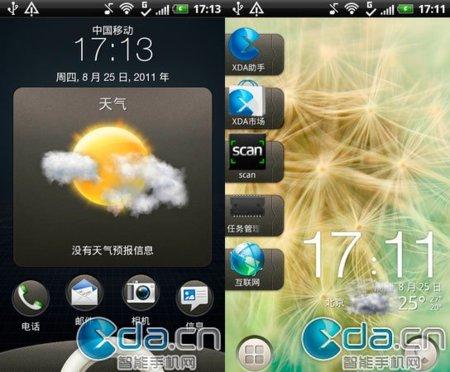 Se filtran las primeras imágenes de HTC Sense 3.5