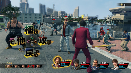 Así funciona el nuevo y controvertido sistema de combates RPG de Yakuza 7