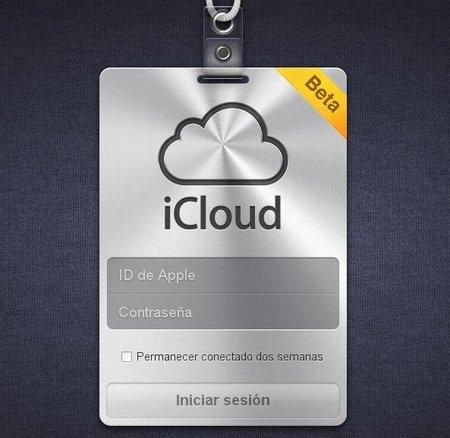 La versión Beta de iCloud ya está abierta para desarrolladores