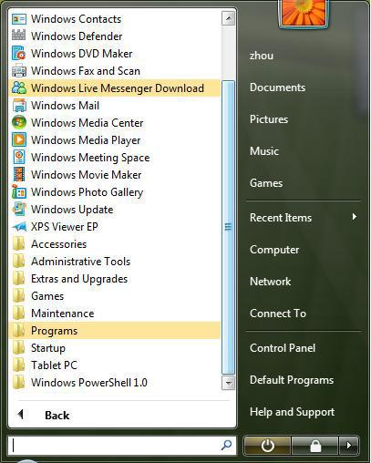 windows7_startmenu.jpg