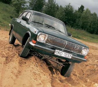 GAZ 24-95, pionero en eso de los SUV