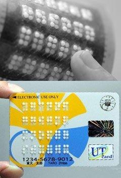 Papel electrónico Braille
