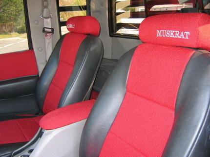 Atrocidades en ebay muskrat un mustang pick up 200 for Fundas asientos coche carrefour