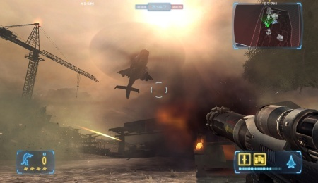 Cancelada la versión de PS3 de 'Frontlines: Fuel of War'