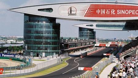 China F1 2020