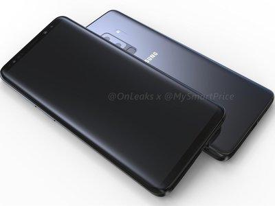 Confirmado, el Galaxy S9 será presentado durante el Mobile World Congress 2018