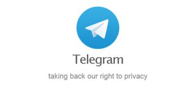 Así funciona la seguridad de Telegram