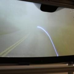 Foto 1 de 3 de la galería realidad-aumentada-en-los-coches en Xataka
