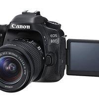 La EOS 80D de Canon con objetivo 18-55 estabilizado, en la Red Night de Mediamarkt te sale por 350 euros menos