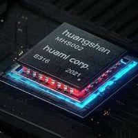 Xiaomi ya tiene procesador nuevo para sus relojes y pulseras Amazfit y Mi Band: el Huangshan 2 es oficial
