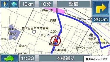 Software de navegación para el GPS de la PSP