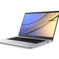 Si quieres un Huawei MateBook D 2018 básico como equipo portátil, ahora lo tienes en MediaMarkt por 579 euros