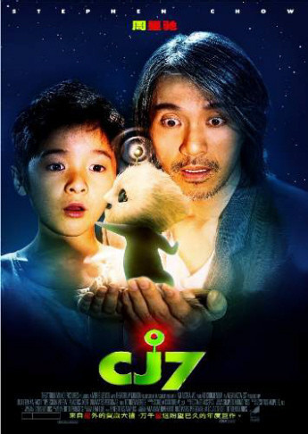 Póster de 'CJ7', de Stephen Chow