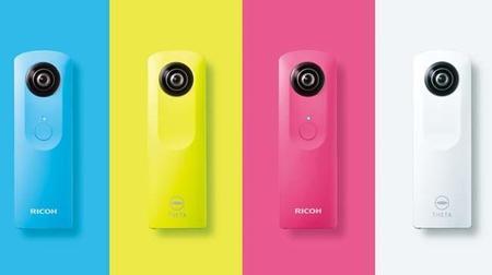 Ricoh presenta su cámara Theta m15 para tomar imágenes esféricas