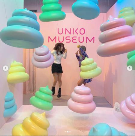 Museo excremento Unko Museum Japón