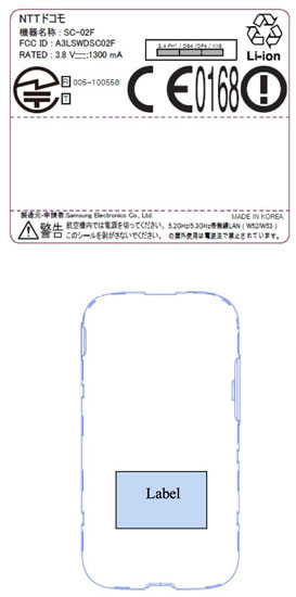 Samsung Galaxy S4 mural