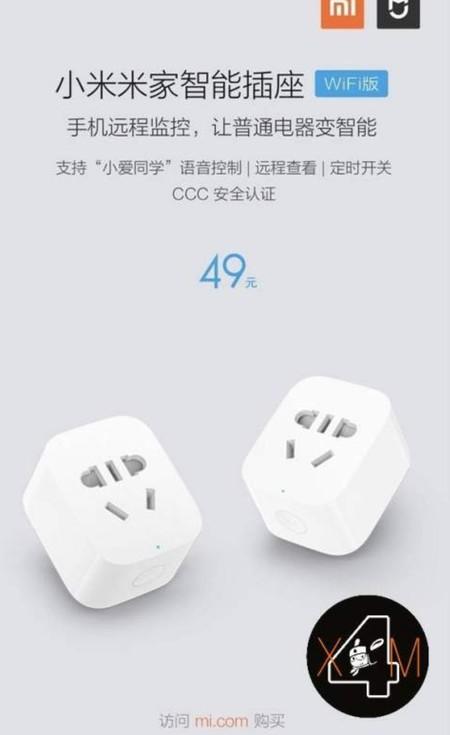Xiaomi Enchufe