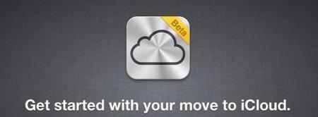 Cómo migrar nuestra cuenta de MobileMe a iCloud