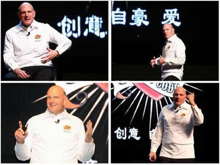Steve Ballmer se deja caer por China para hablar de Windows Phone