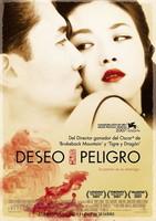 Póster español de 'Deseo, Peligro' de Ang Lee