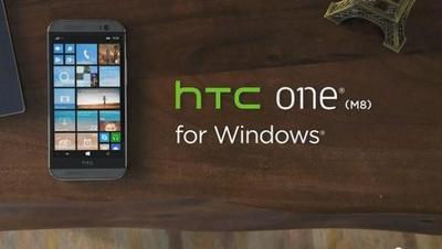 ¿Puede el HTC One M8 con Windows Phone quitarle mercado a Microsoft/Nokia?. La pregunta de la semana
