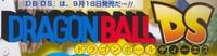 'Dragon Ball DS' se muestra en nuevas imágenes con un gazapo